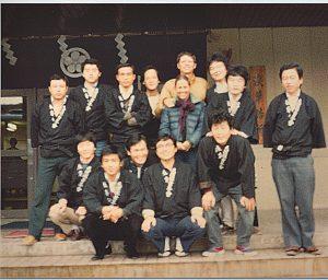 Jean in Nara, Japan circa 1983